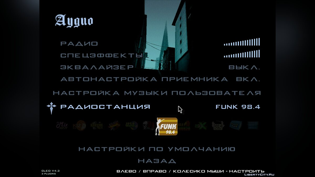 Music mod Funk 98.4 for GTA San Andreas