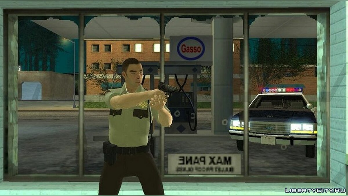 Replacement of csher in GTA San Andreas (43 file)