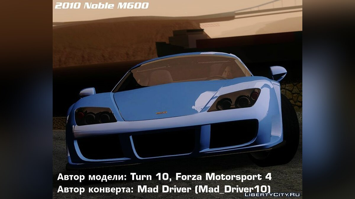 Noble Automotive car Noble M600 2010 for GTA San Andreas