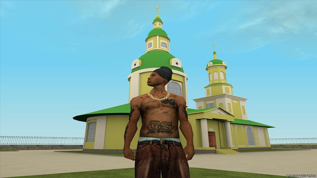 New object Church for GTA San Andreas