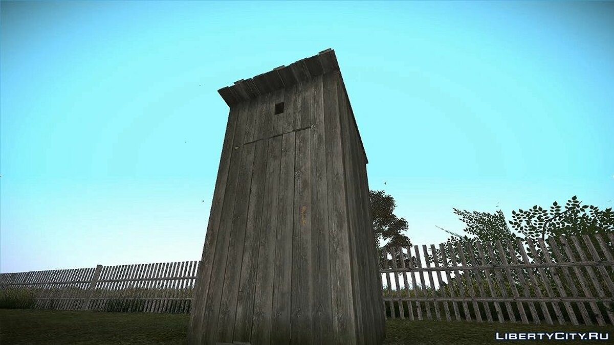 New object [Selpo] Rural Toilet for GTA San Andreas