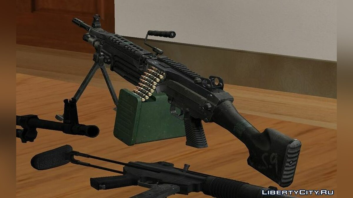 New object Weapon in the house of Karl for GTA San Andreas