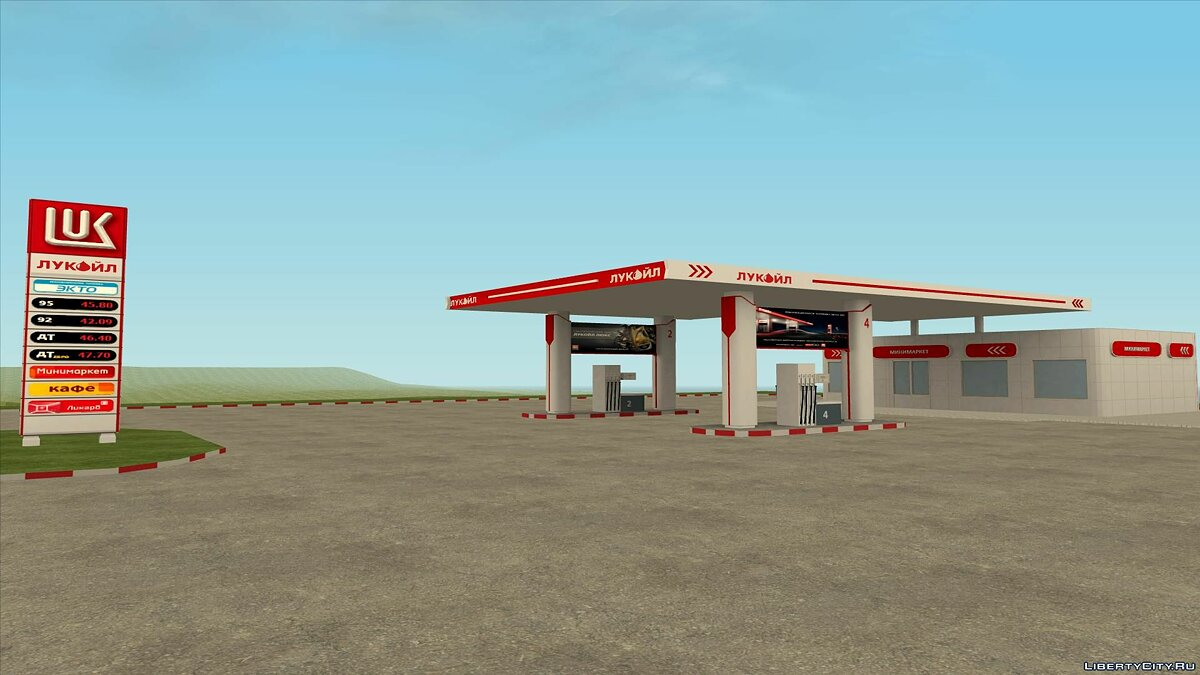 New object Gas station