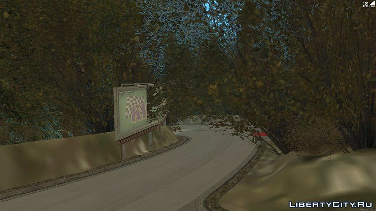 New object Ebisu Touge Track for GTA San Andreas