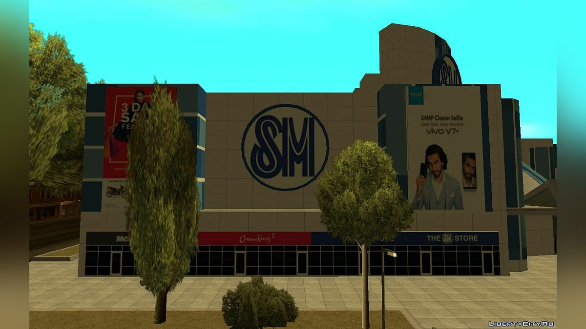 New object SM Supermall in Los Santos for GTA San Andreas