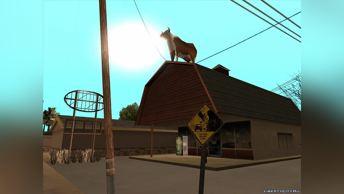 New object The Problem of Falling Cows for GTA San Andreas