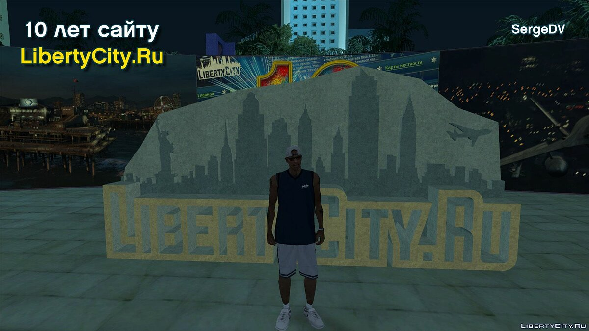 New object Monument in honor of 10 years of the site LibertyCity.Ru for GTA San Andreas