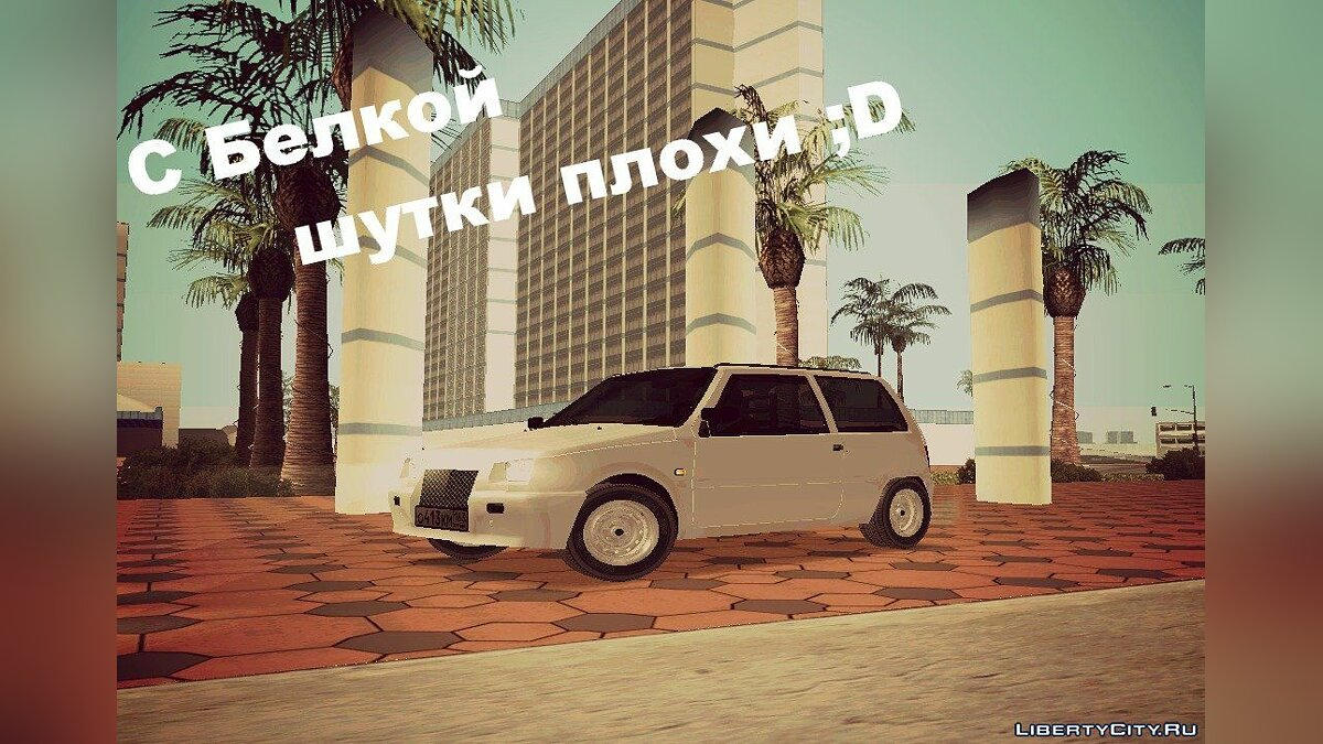Oka car VAZ 1111 (Protein) for GTA San Andreas