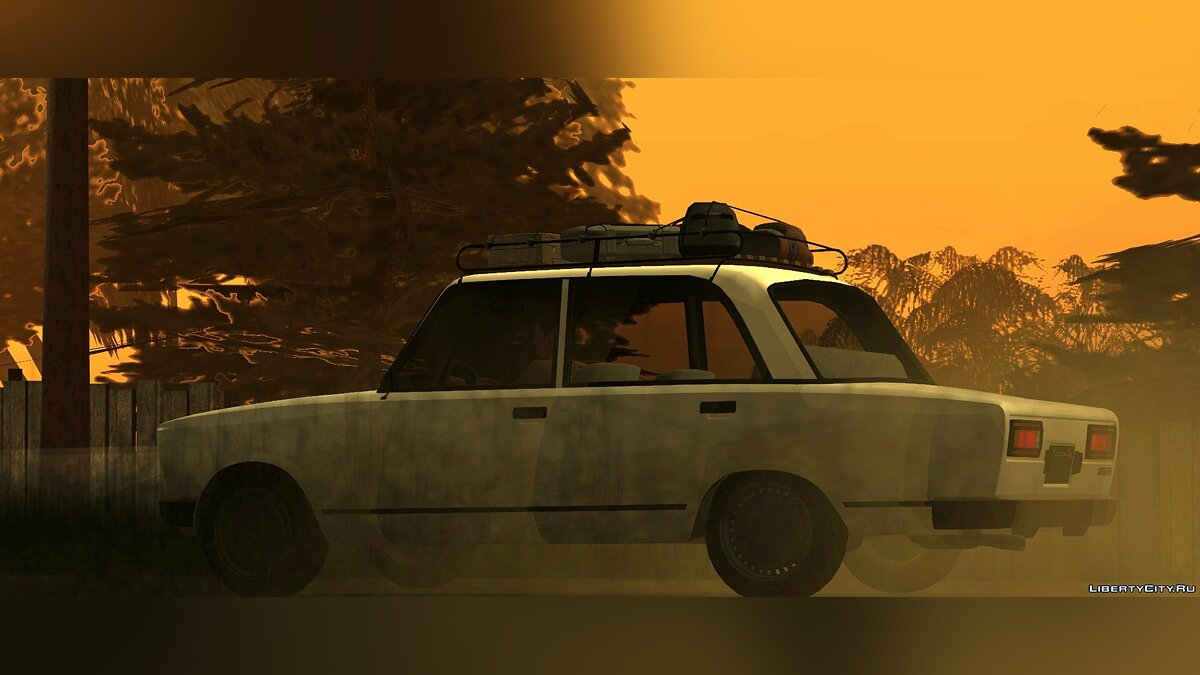 Cheburek, but not even from the dog for GTA San Andreas - screenshot #4