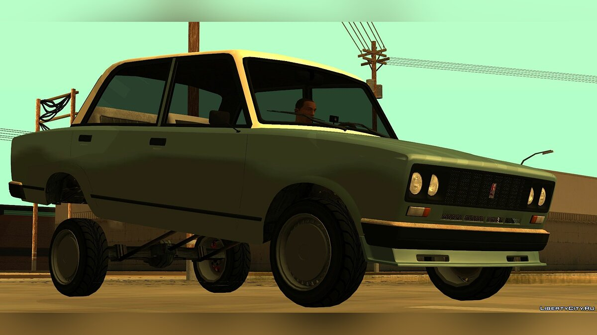 Cheburek, but not even from the dog for GTA San Andreas - screenshot #7