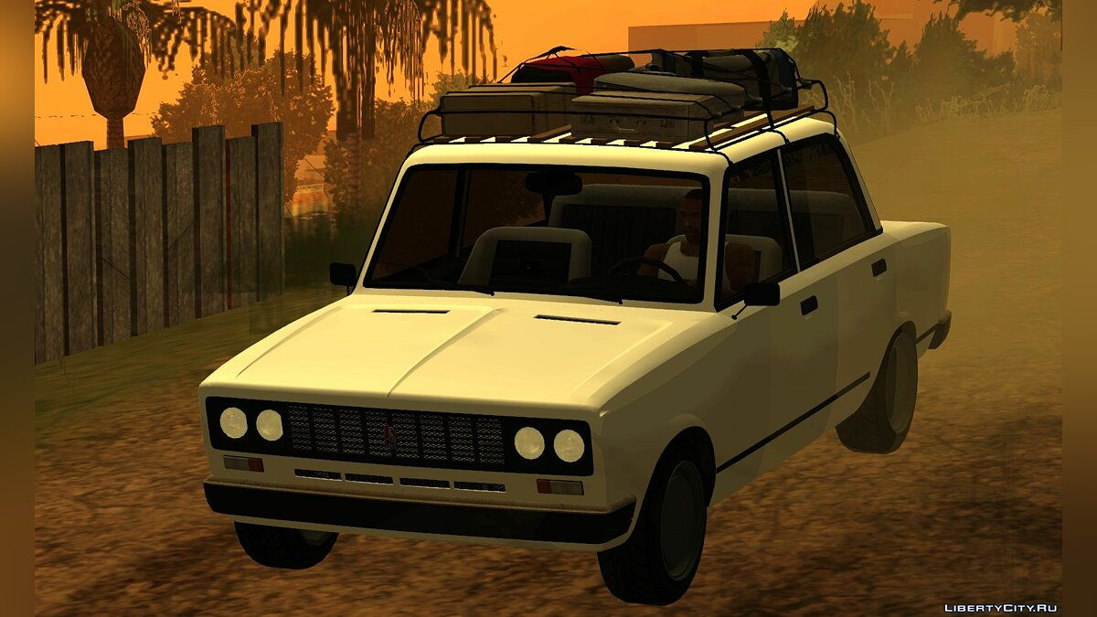 Cheburek, but not even from the dog for GTA San Andreas - screenshot #8