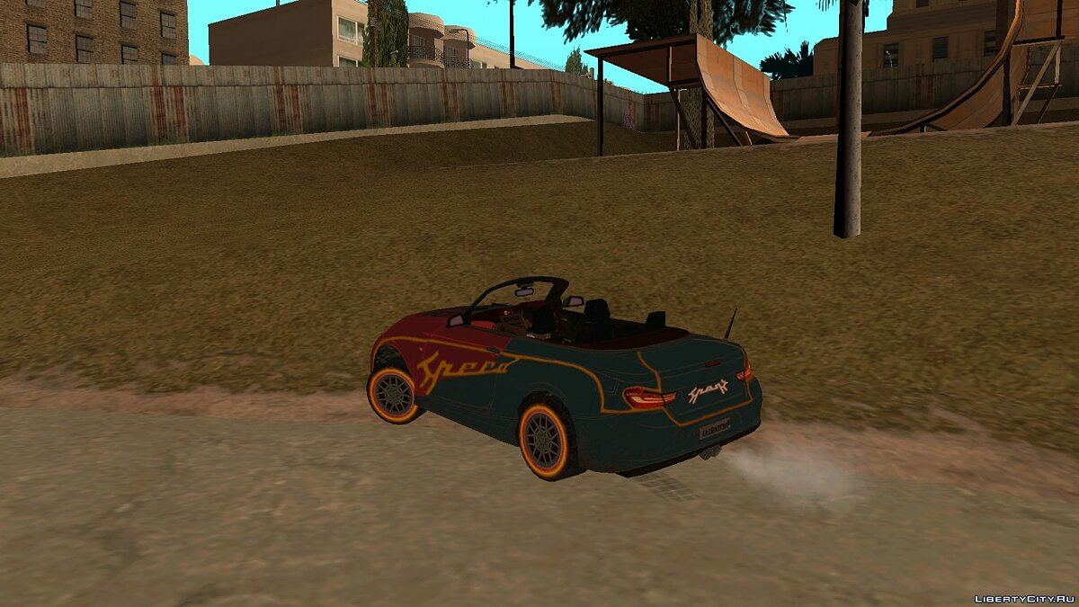 Other car ROS Rosy Comet Car for GTA San Andreas