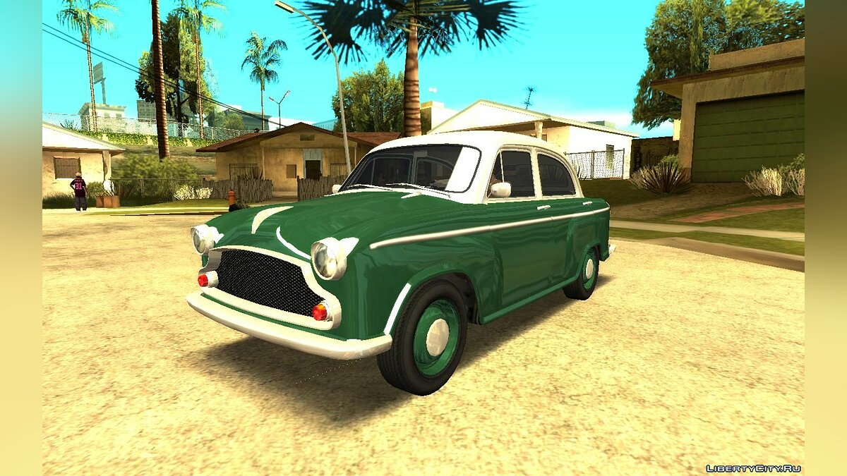 Other car 1965 Hindustan Ambassador MK-II (Dynasty style) v1.0 for GTA San Andreas