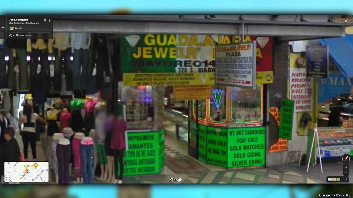 Video Historical tourism in GTA SAN ANDREAS # 1. Where is the source material for the game textures for GTA San Andreas