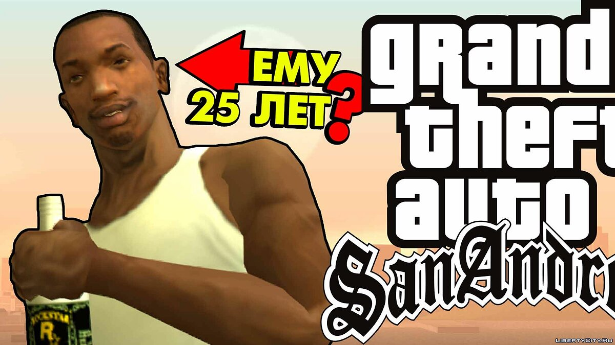 Video 10 atypical GTA SA myths that players believe in for GTA San Andreas