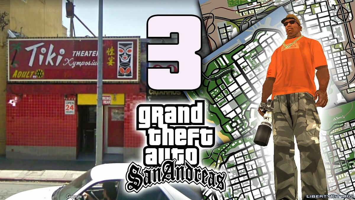 Video Historical tourism in GTA SAN ANDREAS # 3. Where is the source material for the game textures for GTA San Andreas