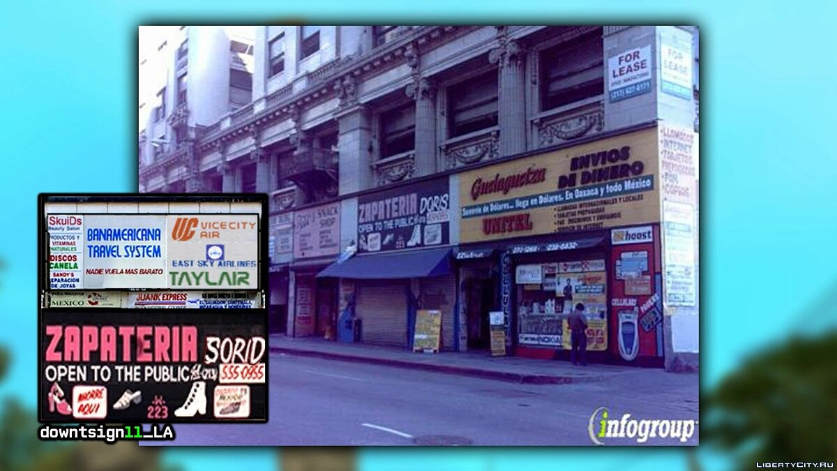 Video Historical tourism in GTA SAN ANDREAS # 6. Where is the source material for the game textures for GTA San Andreas