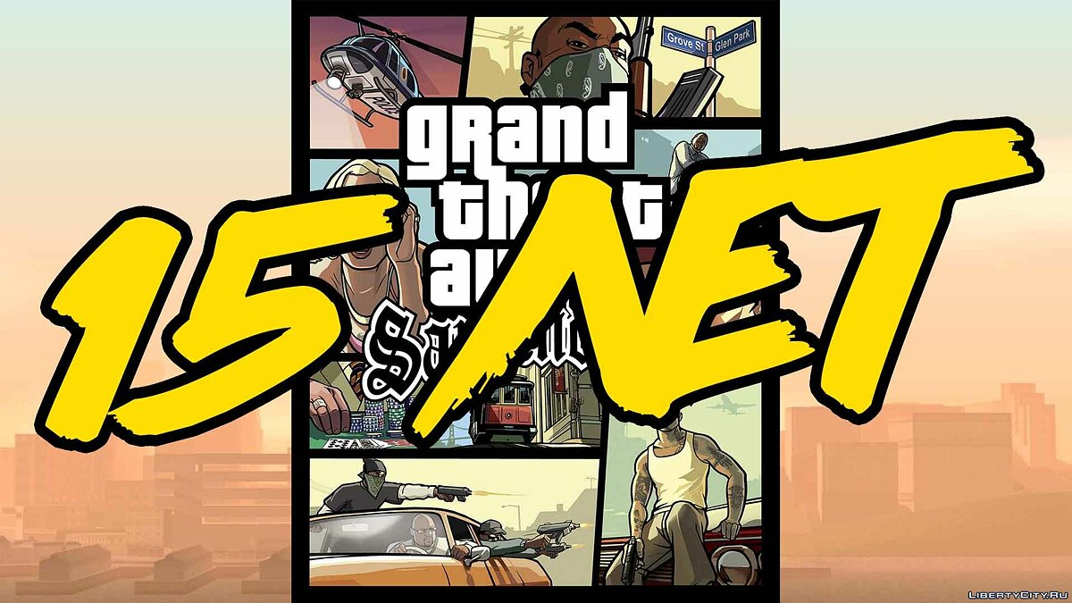 Video GTA San Andreas - 15 years! Formula for success of the legendary game. for GTA San Andreas