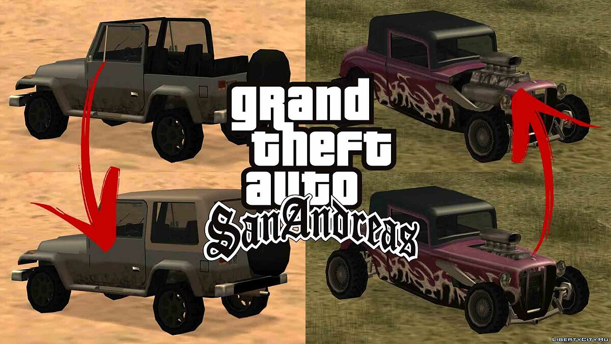 Video Different configurations of cars in GTA San Andreas for GTA San Andreas