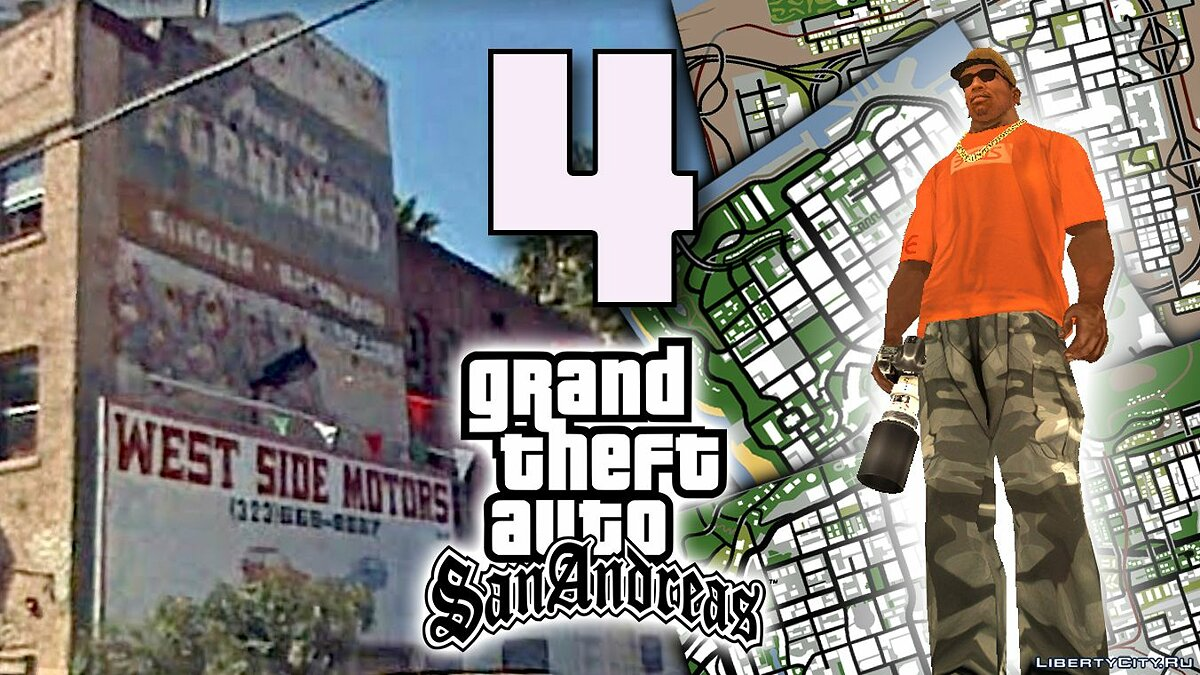 Video Historical tourism in GTA SAN ANDREAS # 4. Where is the source material for the game textures for GTA San Andreas
