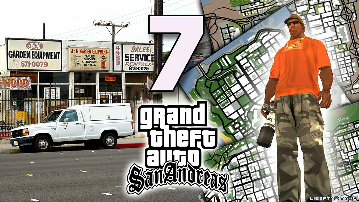 Video Historical tourism in GTA SAN ANDREAS # 7. Where is the source material for the game textures for GTA San Andreas
