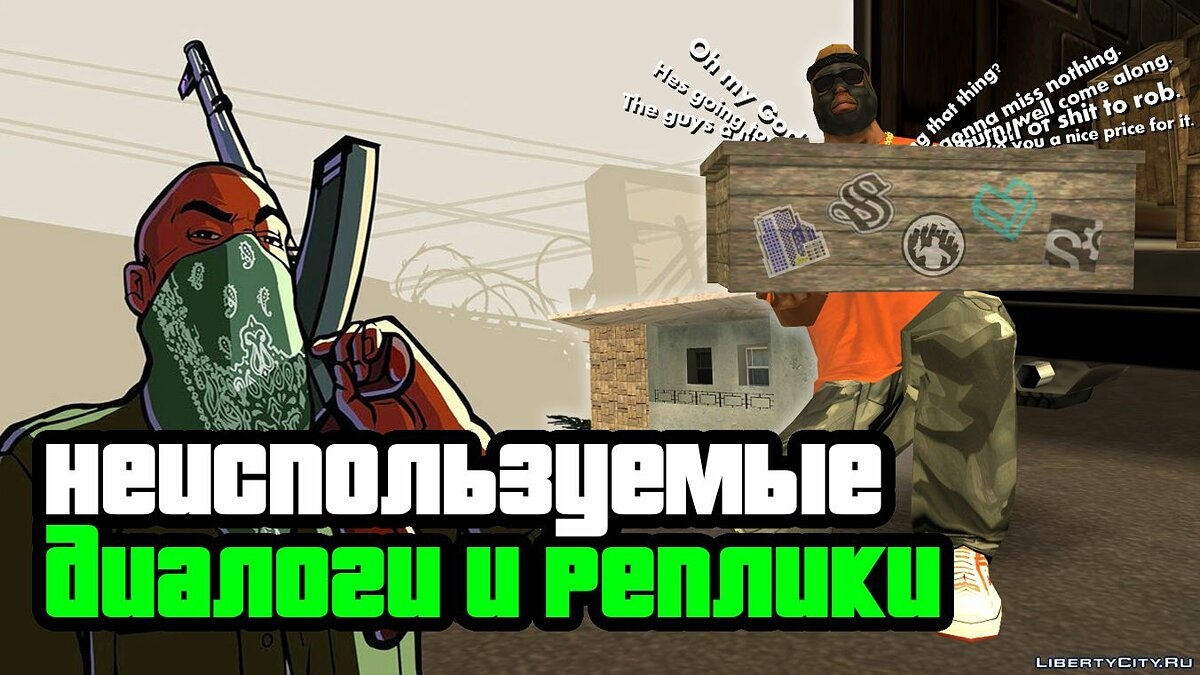 Video Methods for finding unused text and audio cues in GTA San Andreas for GTA San Andreas