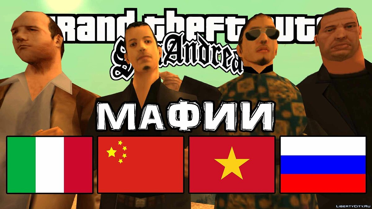 Video Who are all the mafia in GTA San Andreas based on? for GTA San Andreas