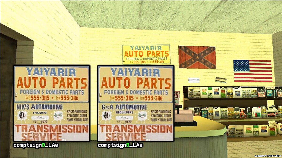Video Historical tourism in GTA SAN ANDREAS # 5. Where is the source material for the game textures for GTA San Andreas