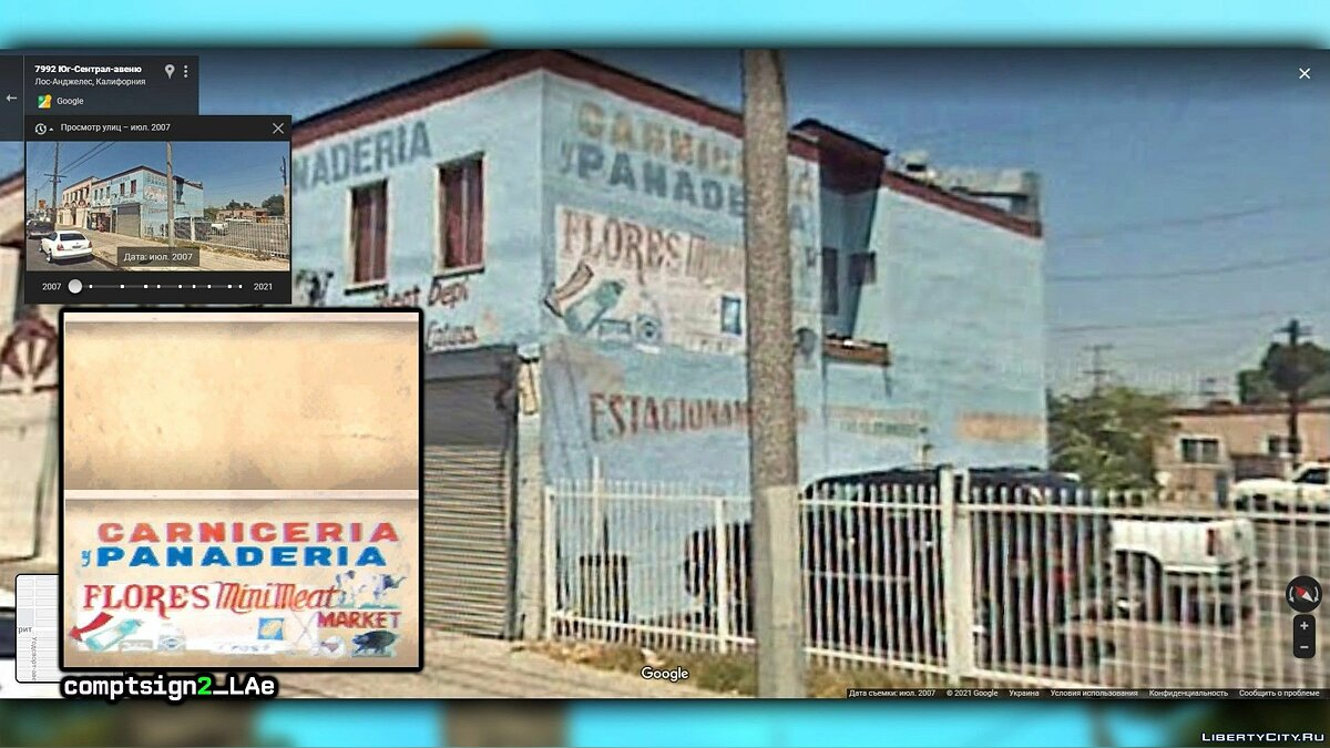 Video Historical tourism in GTA SAN ANDREAS # 2. Where is the source material for the game textures for GTA San Andreas