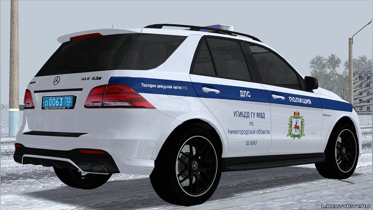 Police car Mercedes-Benz GLE AMG 63S traffic police for GTA San Andreas