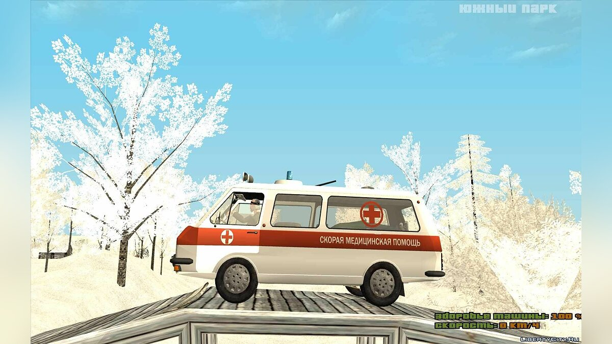 RAF car RAF-22031-01 First Aid for GTA San Andreas