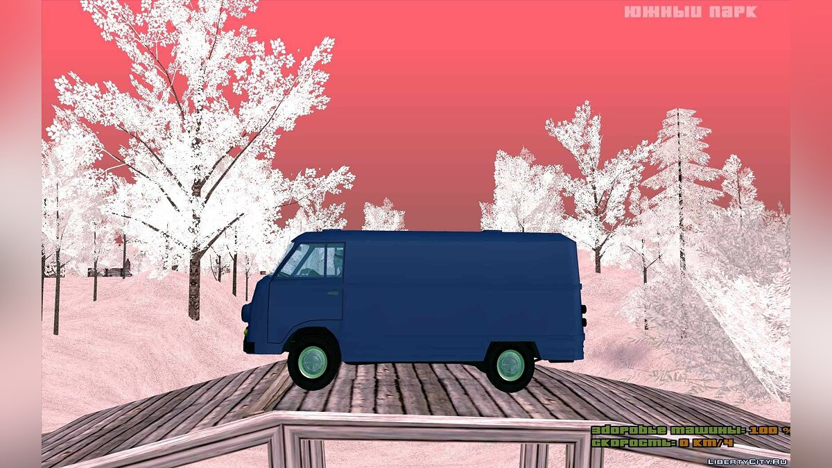 RAF car RAF-977K for GTA San Andreas
