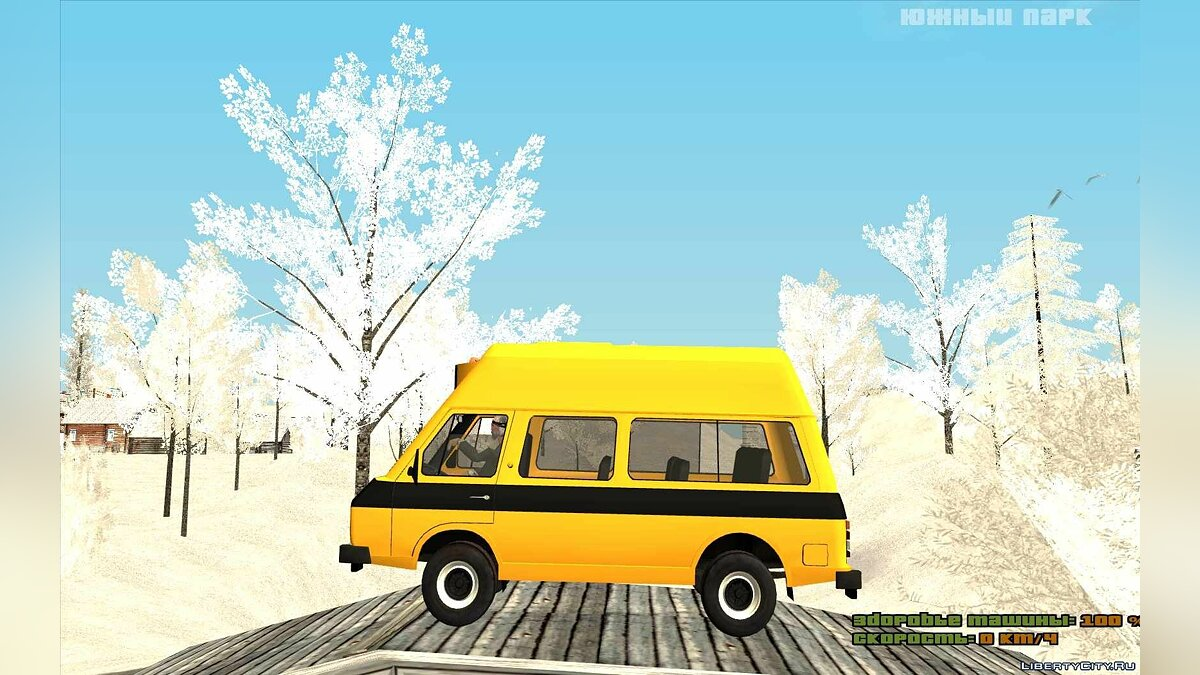RAF car RAF-22038 Taxi for GTA San Andreas