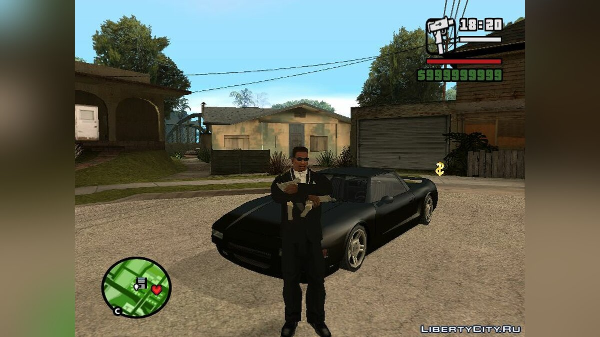 Save 100% Saving with Hot Coffee Support for GTA San Andreas
