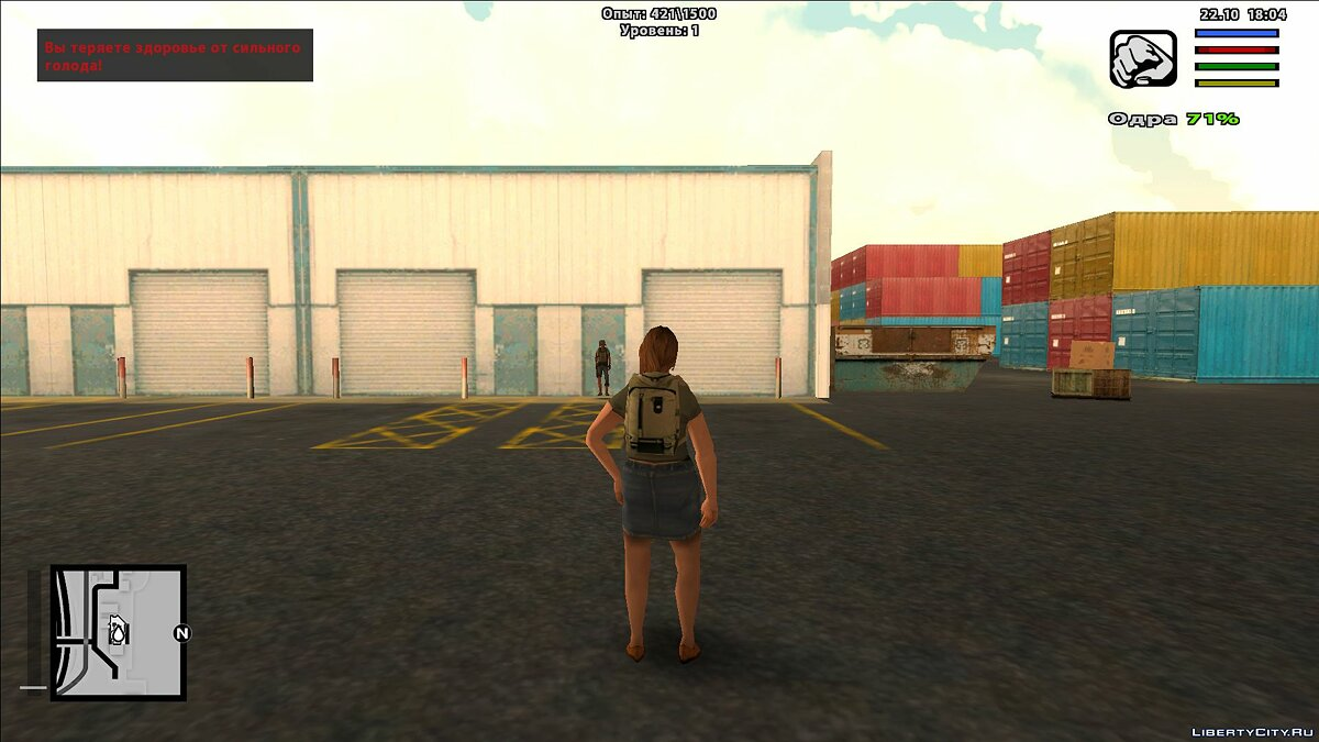 Save Worst Save For ZA Complete: Build 2823.1 for GTA San Andreas