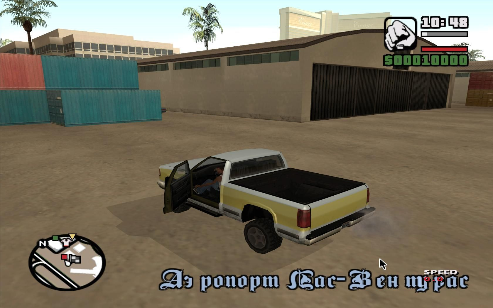 Autosave for GTA San Andreas