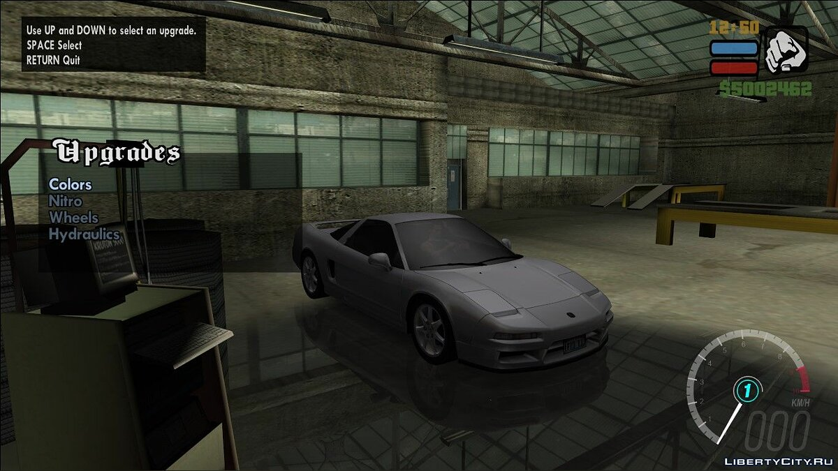 Move the camera while tuning for GTA San Andreas