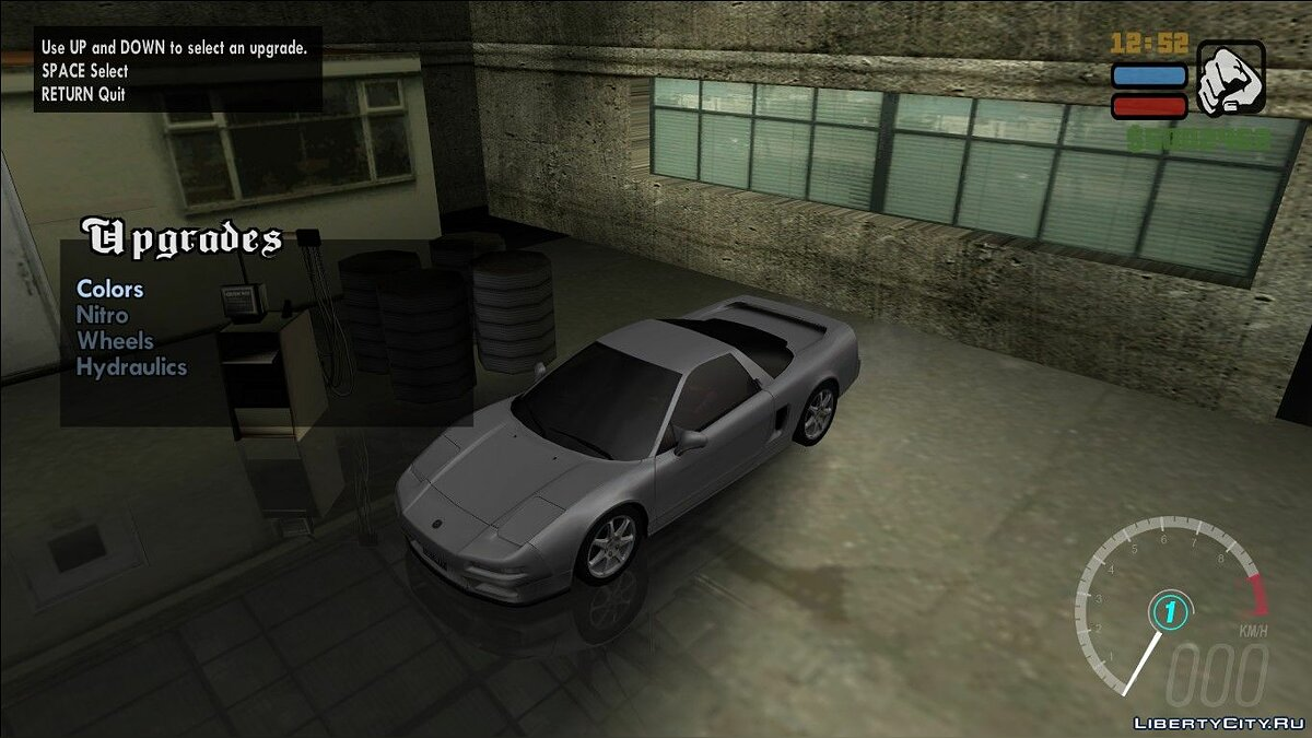 Move the camera while tuning for GTA San Andreas - screenshot #2