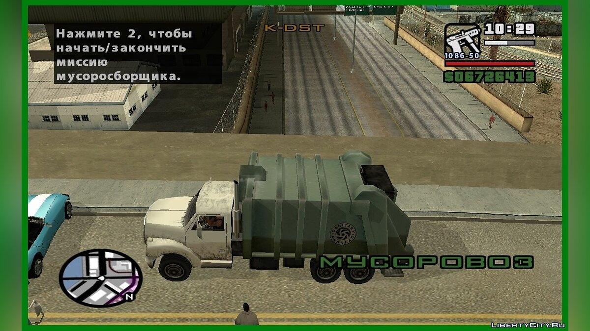 Trashmaster mission from GTA LCS for GTA San Andreas - screenshot #2