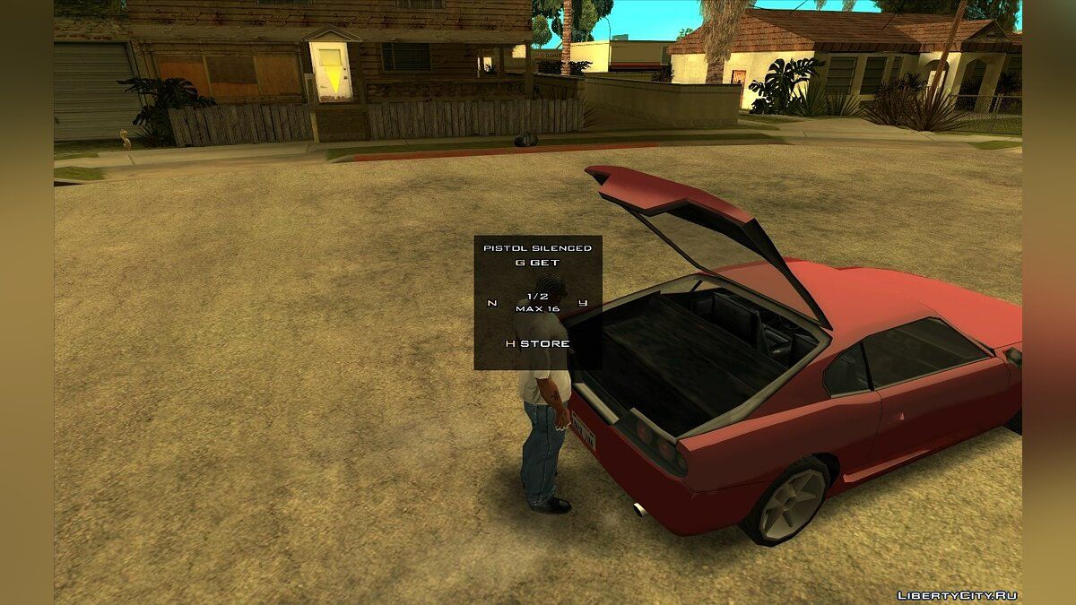 CLEO script The ability to carry weapons in the trunk for GTA San Andreas