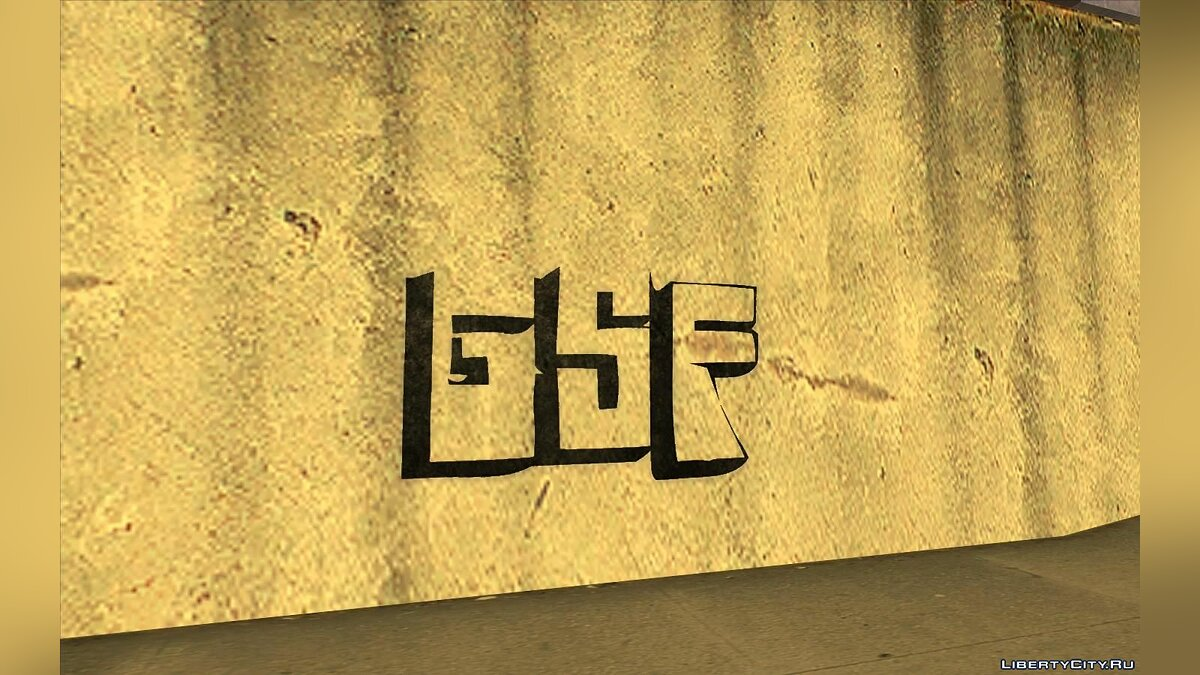 CLEO script Draw graffiti anywhere for GTA San Andreas