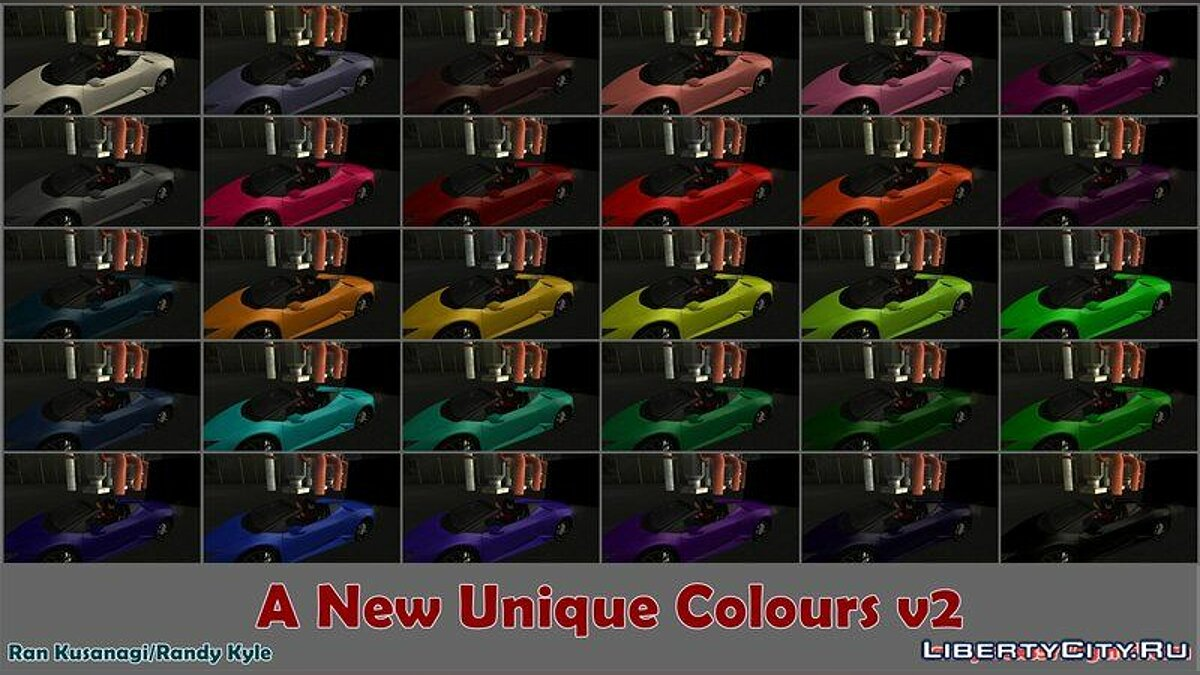 CLEO script New colors for cars for GTA San Andreas