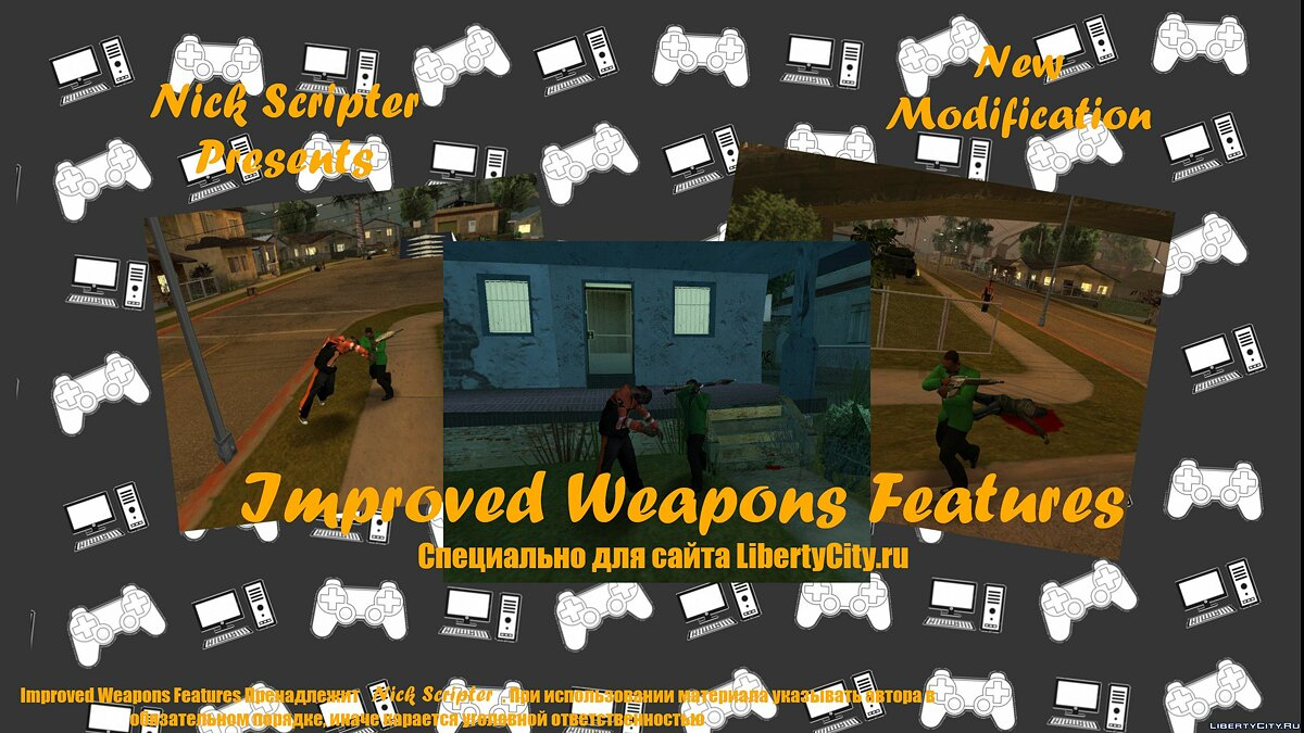 Improved Weapons Features - Advanced Weapons for GTA San Andreas