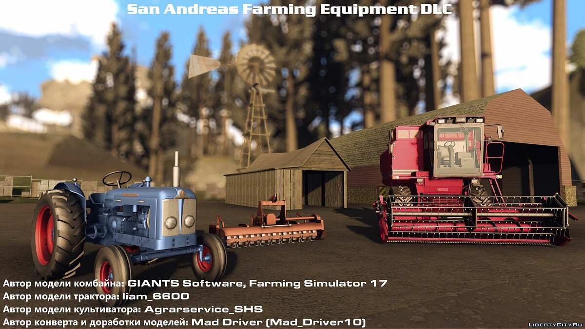 Farming vehicles San Andreas Farming Equipment DLC (SAFE DLC) for GTA San Andreas