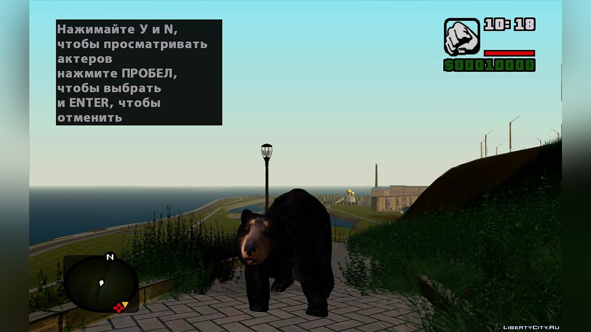 Skin packs Large collection of animals for GTA San Andreas