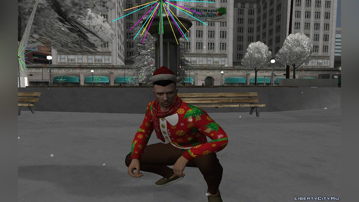 Skin packs Collection of Christmas skins from GTA Online # 2 for GTA San Andreas