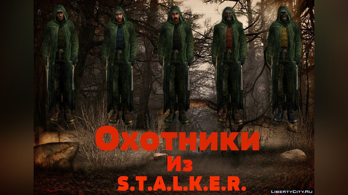 Skin packs Collection of hunters from S.T.A.L.K.E.R. for GTA San Andreas