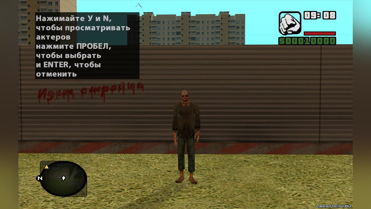 Skin packs Zombies are civilians from S.T.A.L.K.E.R. for GTA San Andreas