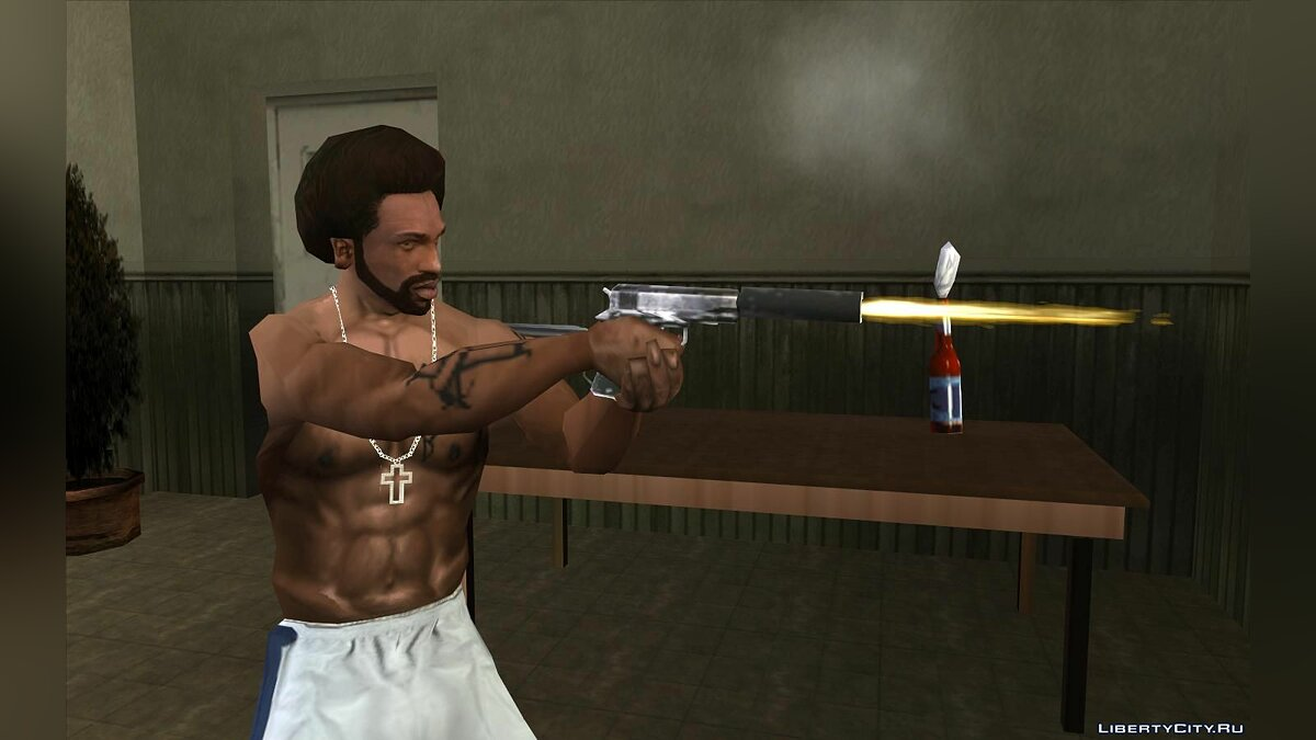 New sounds The sounds of weapons from GTA 5 V1 for GTA San Andreas