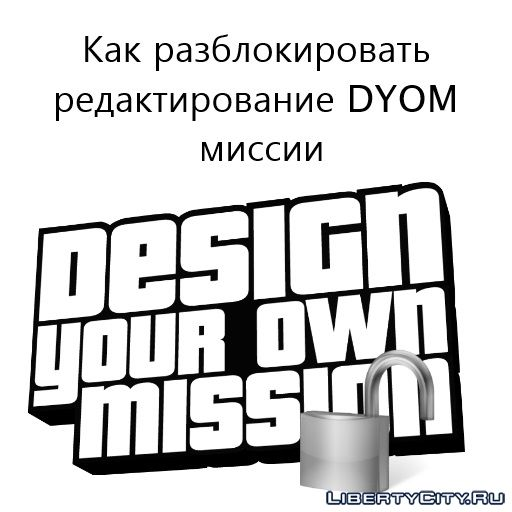 How to unlock editing a DYOM mission for GTA San Andreas